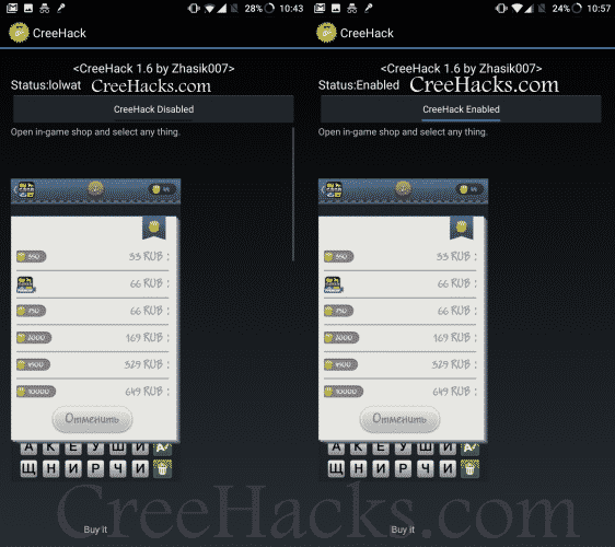 Cheat droid apk download for android no root | Cheat Droid